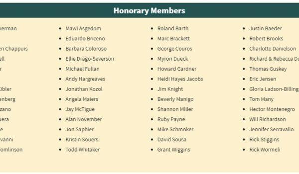 MPC Honorary Members